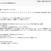【報告履歴】2018年12月27(木)メール