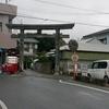 亀津・高千穂神社(徳之島町)