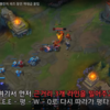 【KRチャレ動画から学ぶ】フィズのコンボ序盤のプレイイングについて①-韓国語でフィズは피즈と書く