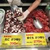 錦糸町の鮮魚店がワールドカップ並に熱い。
