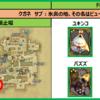【FF14】トリプルトライアドNPC ボタン