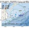2017年08月11日 02時50分 根室半島南東沖でM3.0の地震