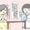 栄養療法記 その3 ~血液検査結果からフェリチン不足が判明~