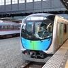 都心から一番近い蒸気機関車⑧~乗換なしで楽々着席保証!東横線方面へのお帰りは、断然「S-TRAIN」!!~