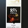 ダイエットを語る割にチョコレートは大好き もう買わない いや高カカオならいいか
