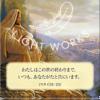 奇跡のコース-生徒のためのワークブック 序文