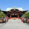 亀戸天神社(江東区/亀戸)の御朱印と見どころ