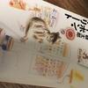 沢木耕太郎さん「バーボンストリート」を少しだけ再読。