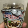 とろーりヨーグルトとチョコの甘いハーモニー  日本ルナ トップカップ クランチチョコヨーグルトボウル 食べてみました