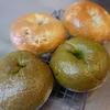 ベーグルアレンジ(メープルくるみ&抹茶あずき)