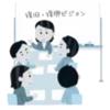 災害関連のお知らせ!令和元年東日本台風の教訓をこれからに生かす!