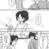 乱あ漫画完成☆