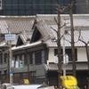 [建築物]★旧小西家住宅(=旧小西儀助商店社屋、大阪市)