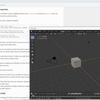 Blender 2.8のPython APIドキュメントを少しずつ読み解く リファレンスAPIの使用法 その2