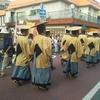 松田観光祭&あしがら花火大会