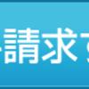 東京都八王子市のキッズプログラミング教室