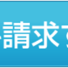 【4/22-23】SAMURAI ISLAND EXPO'17に出展します