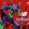 エヴァンゲリオン仕様のニューバランスコラボスニーカーが発売!!