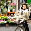 【子育て】電動自転車Panasonic ギュット・アニーズ 使用してみて感じたメリットデメリット