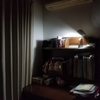 今現在の私の部屋状況…