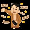 VISAとマコーミックを15株ずつ買いました。 いつ買えばいいのか全然分からん