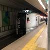 E259系 成田エクスプレス乗車記