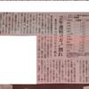 今年の鮭漁獲量(道新)から/    今日の紋別港釣り情報