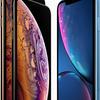iPhone XS Max に機種変更したら、保護ガラスのチョイスに失敗した!