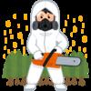 今年の花粉やばくない?オススメの花粉症対策のお薬をご紹介