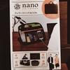 『nano universeテレワークバッグBOOK』がオススメな理由|テレワークとは無縁な地方書店員が購入した結果…
