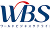 テレビ東京「WBS」にて「私服面接コーディネートレッスン」の様子が放送されました