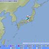石川県輪島市で、震度5。