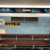 【リスボン】地下鉄「Arroios」駅が4年ぶりに再開
