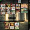 Dominion Online 対戦録 508