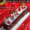 5つの層を楽しめるチョコレートケーキ登場☆