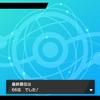 【S5最終66位】ダイマエース+ミミカビ構築