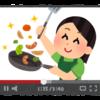 納豆食べたら元気になる気がする。