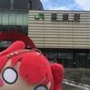 【聖地巡礼】函館に行ってきました【Saint Aqours Snow】