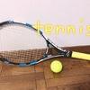テニス女子シングルス  何歳からでも挑戦できる! 若ければ勝てる訳じゃない