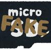 容量偽装microSDカードを買ってしまった!