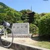 瑠璃光寺~自転車事故~(5/14前編)