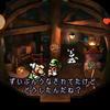 PSの名作ゲーム「moon」のせいで、ドビュッシーの「月の光」が好きになった