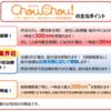 日本生命から不妊治療保険が発売