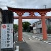 【福岡県筑後市】水田天満宮