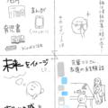 ドイツでにんぷなう⑨ 情報収集 〜妊娠・育児期におすすめの面白まんが・書籍・ブログなど〜