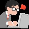 気付いたらブログ600日連続で更新してた。