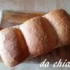 コールドスタートで窯伸びを期待?!グラハム粉入りの山型食パン