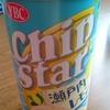 YBCチップスター瀬戸内レモン味(夏季限定?)感想。