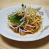 【レシピ】土佐酢! 様々な生野菜の酢の物!