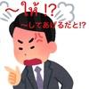 「~してあげます」とは何ごとか!の誤解(ทำ ~ ให้):タイ語トラブル事例